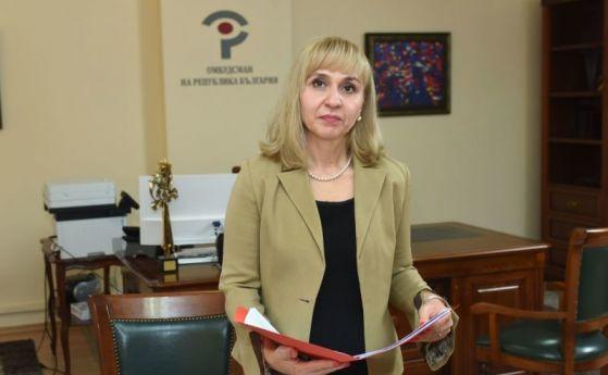 Омбудсманът Диана Ковачева изпрати препоръка до министъра на образованието Красимир Вълчев с настояване да бъдат отменени изпитите за Национално външно...