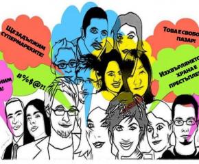 Онлайн ученически дебат провеждат в Стара Загора