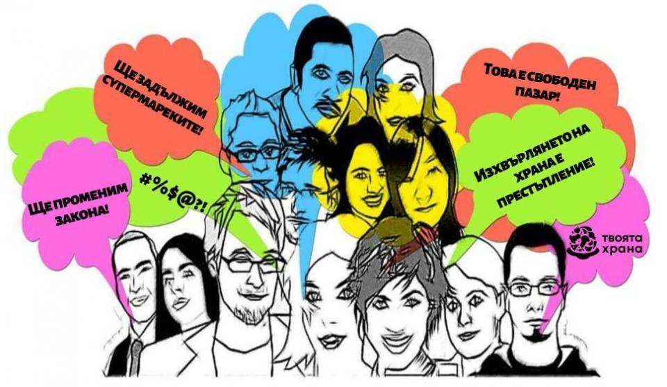 """Клуб """"Дебати"""" към Центърза подкрепа за личностно развитие Стара Загора и Фондация Bioselena/Биоселена организират публичен ученически онлайн дебат по..."""