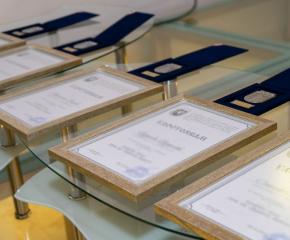 Определени са носителите на наградите на община Ямбол по повод 24 май