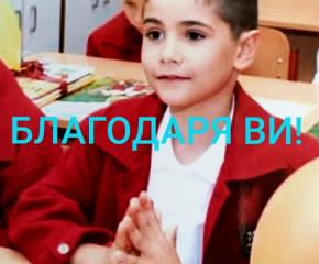 Организират благотворителен базар за 10-годишно дете с рак по време на шампионат в Сливен