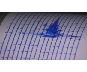 Още едно земетресение е регистрирано на територията на страната