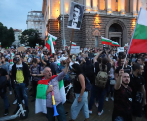 Осми ден на протести в София и цялата страна
