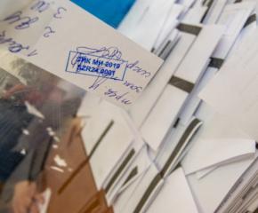 Оспорват изборите за кмет и в тополовградското село Орлов дол