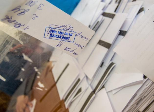 Пред Административен съд - Ямбол е постъпила жалба от Красимир Костов срещу решение на Общинска избирателна комисия – Тополовград за избиране на кмет на...