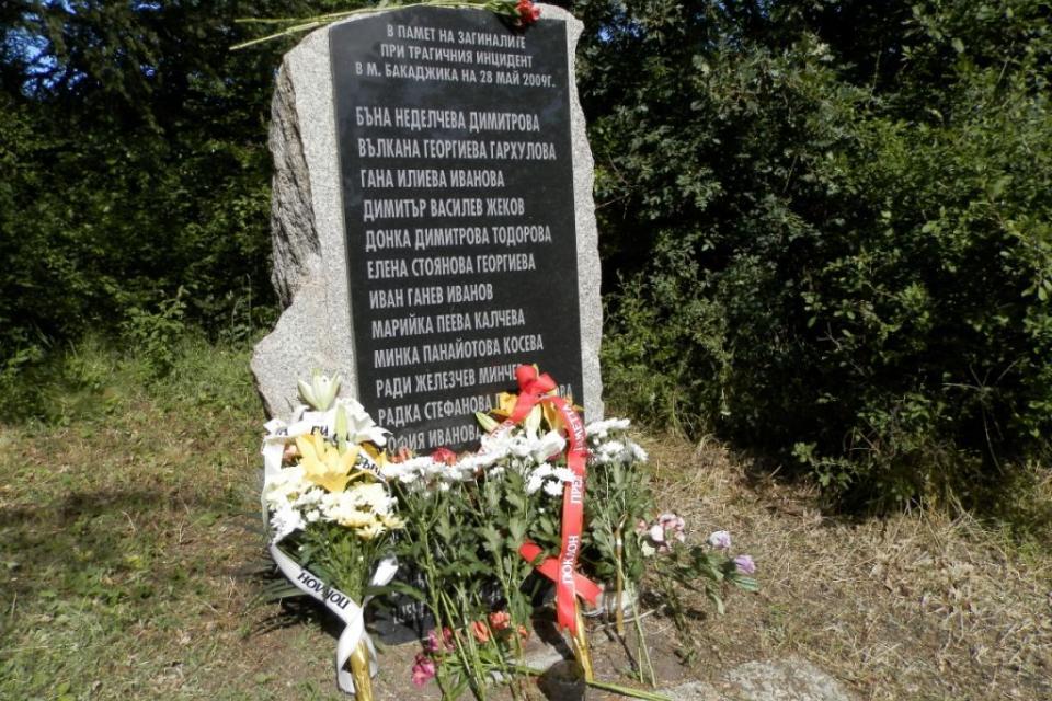 Виновникът за трагедията на Бакаджика преди 11 години Слав Славов все още излежава своята присъда в Бургаския затвор, научи 999. На 28 май се навършват...