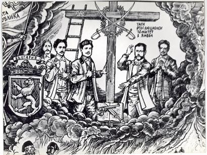 На 20 април 1876 г. (2 май по нов стил)в Копривщица избухва Априлското въстание, благодарение на което на картата на Европа се появява България. Същия...