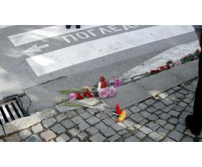 На 17 ноември отбелязваме Световния ден за възпоменание на жертвите от катастрофи