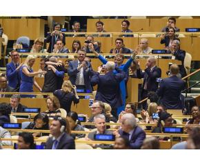 Отбелязваме за първи път Международния ден на делегата