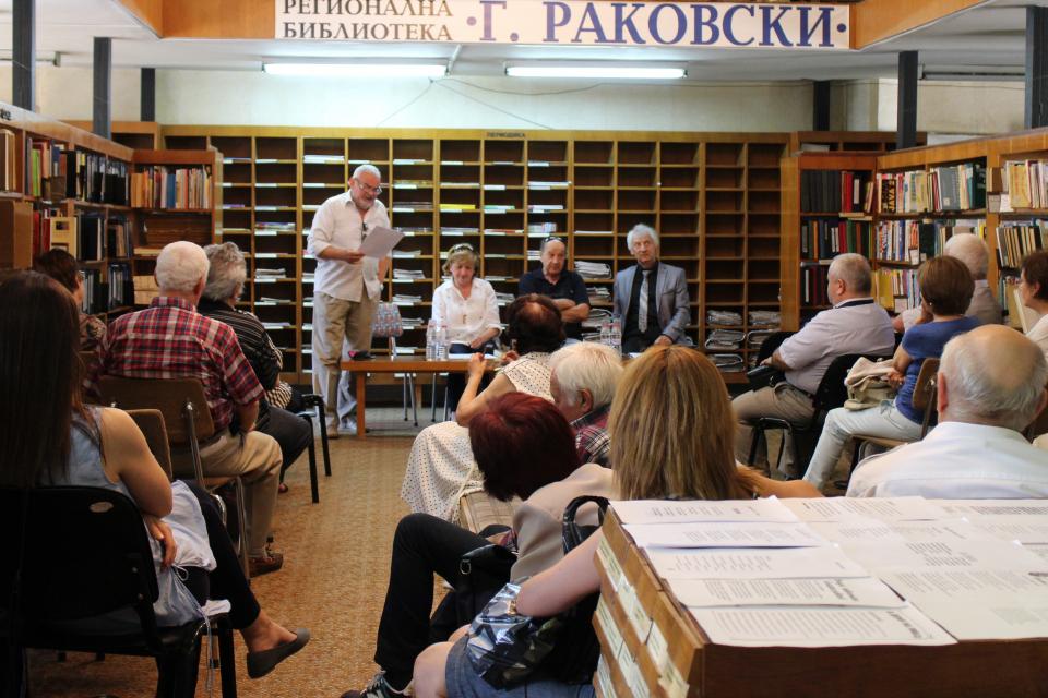 Творческа вечер, посветена на 40 - годишнината от създаването на Дружеството на писателите в град Ямбол, организират Община Ямбол, Регионална библиотека...