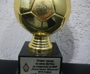 Отборът на ОДМВР-Сливен с най-добър вратар в благотворителния турнир на Фондация Емил Шарков