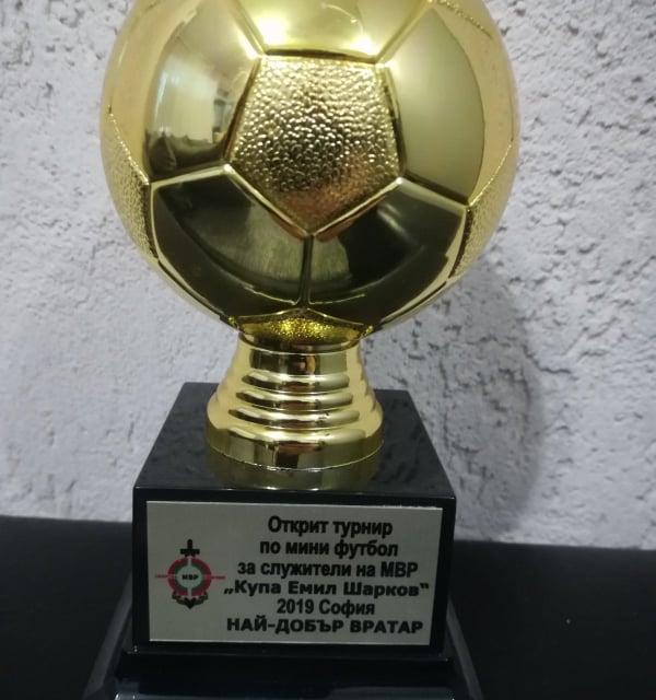 Футболистите на Областна дирекция на МВР в Сливен се класираха четвърти на състоялия се в края на миналата седмица в град София турнир, организиран от...