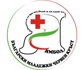 Отчетно-изборна кампания на БМЧК