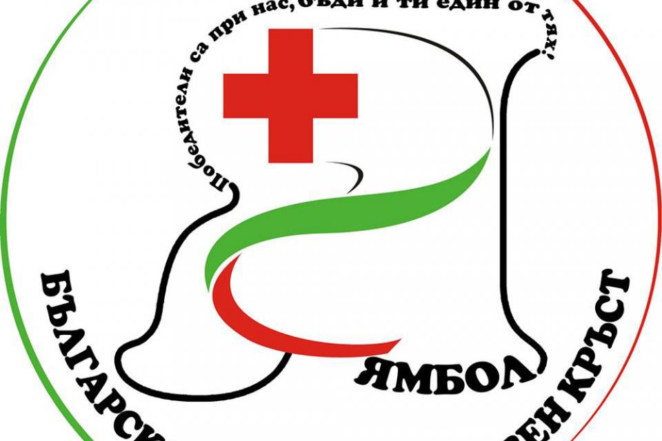 В съответствие със Статута на Български младежки Червен кръст / БМЧК / през есента на 2020г. и първите три месеца на 20210г., БМЧК провеждасвоята отчетно-изборна...