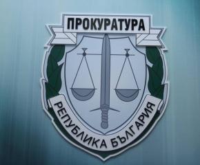 Отчетоха ръст на прокурорските актове за 2020 година и в Сливен