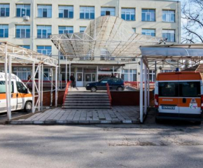 Отделението по реанимация и интензивно лечение в Пазарджик отново под карантина
