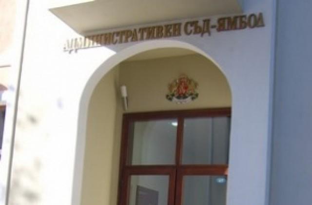 Административен съд Ямбол отхвърли жалбата на Иван Манолов срещу решението на Общинска избирателна комисия Тунджа за разпределението на мандатите в общинския...