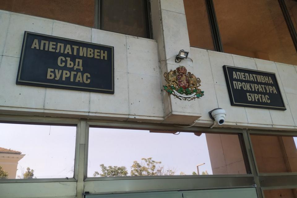 """Тричленен състав на Апелативен съд – Бургас потвърди мярката за неотклонение """"задържане под стража"""" на Димо Д. от гр. Ямбол, обвинен за убийството на 56-годишна..."""
