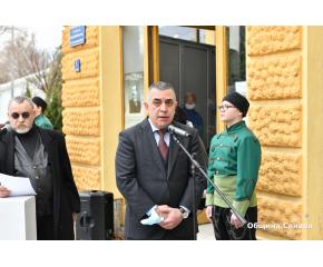 Откриха изложба, посветена на 200-годишнината от рождението на Раковски в Сливен