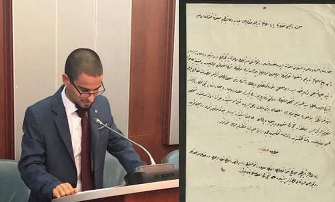 Младият историк от русенския град Ветово Октай Алиев е открил неизвестен документ за дейността на Г.С.Раковски, съхраняван в Истанбулския архив, съобщават...