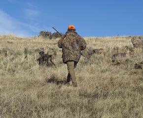Oткриват новия ловен сезон