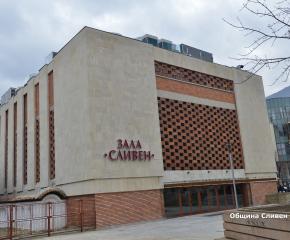 """Откриват ученическа изложба от Националния конкурс """"Народните будители и АЗ"""" в Сливен"""