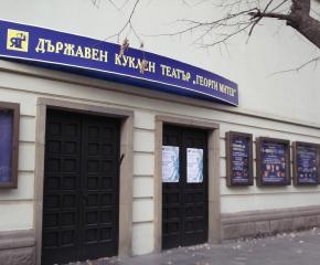 """Отложиха фестивала """"Михаил Лъкатник"""" в Ямбол"""
