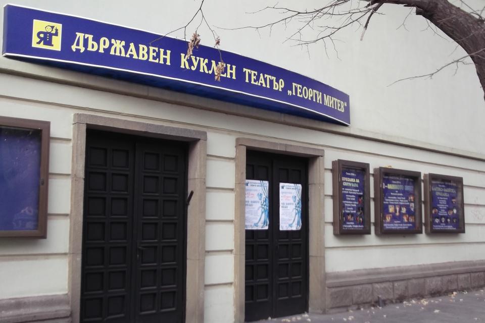 """Провеждането на Националния куклено-театрален фестивал """"Михаил Лъкатник"""" с международно участие, както и Юбилейното честване на Държавен куклен театър..."""