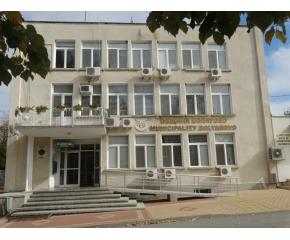 Отменят се масовите прояви за Димитровден в Болярово