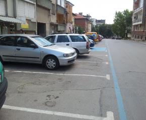 Отмяна на платената зона за паркиране в Ямбол до 29 март