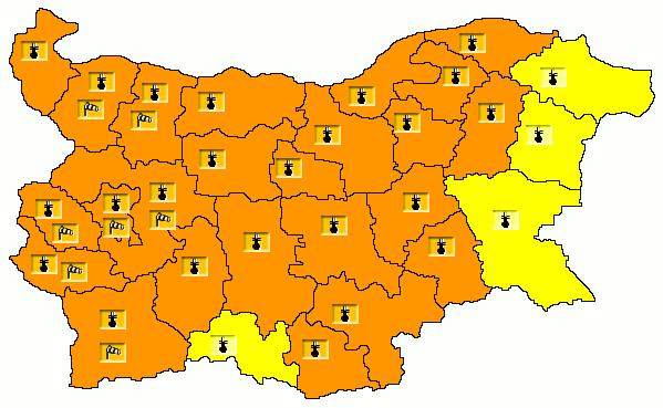 Оранжев код за опасно високи температури е обявен за почти цялата страна от Националния институт по метеорология и хидрология. Само в областите Смолян,...