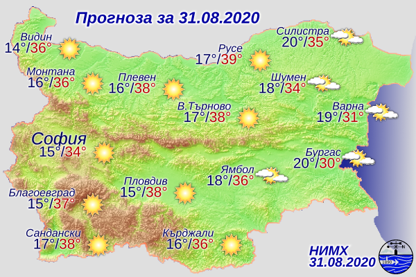 Днес отново ще бъде слънчево, около и след обяд - горещо. В сутрешните часове над източните райони ще има ниска облачност, която още преди обяд ще се разкъса...