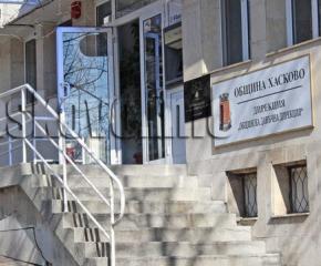Отстраняват шефа на данъчните в Хасково заради пропуск за милиони