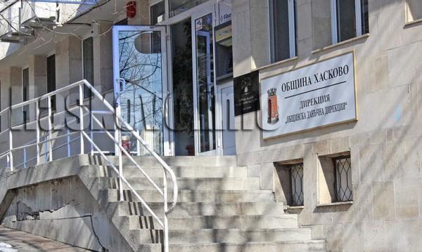 """Директорът на Общинската данъчна дирекция в Хасково Румен Тинчев е освободен от длъжност, съобщават от """"24 часа"""". Кметът на общината Станислав Дечев го..."""