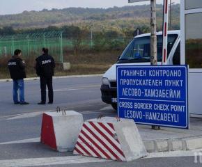 Падна забраната за влизане в България през Турция
