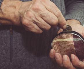 Пенсионерите без пари за Никулден