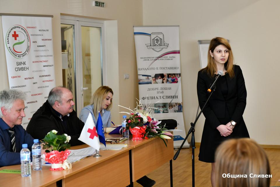 Днес се проведе областното Отчетно събрание на Български Червен кръст в Сливен. На него присъстваха гости от областта и София. Сред присъстващите беше...