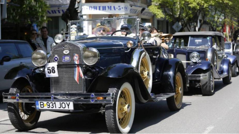 Ретро парад на автомобили ще се проведе в Перник в събота (25 юли). Очаква се в шествието да се включат над 100 автомобила и мотоциклети, разделени в...