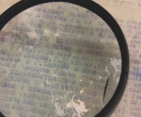 Писмо в бутилка от 1946 г. откриха в с. Бояджик (видео)