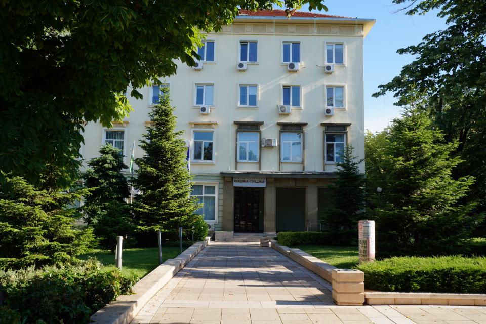 Общински съвет Тунджа подложи на обществено обсъждане проекта за правилника на дейността си. Предложения и становища се приемат до 8 декември. По време...