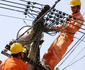 Планираните прекъсвания на електрозахранването в ямболско през следващите дни