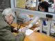 Плащат пенсиите от 7-ми до 23-ти април