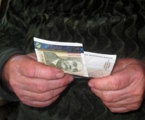 Плащат пенсиите по редовен график