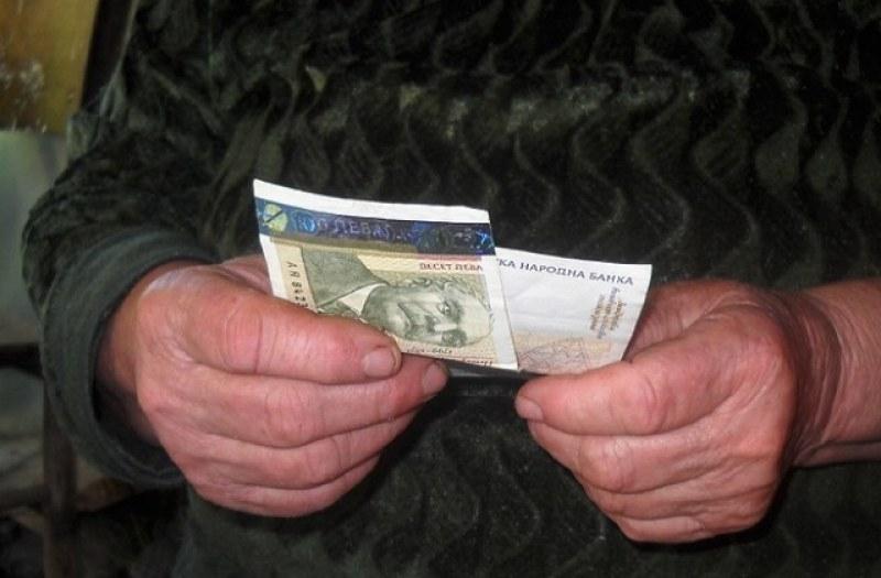 Изплащането на пенсиите ще започне от 7-ми януари, вторник, съобщиха от Националния осигурителен институт. Пенсиите ще бъдат изплащани до 20-ти януари,...
