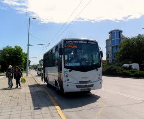 Пловдивски кондуктор отказа да продаде билет на бременна жена