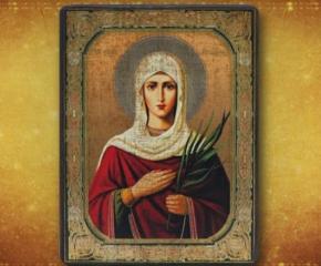 Почитаме св. мъченица Татяна. Имен ден имат Таня, Татяна, Траяна, Траян