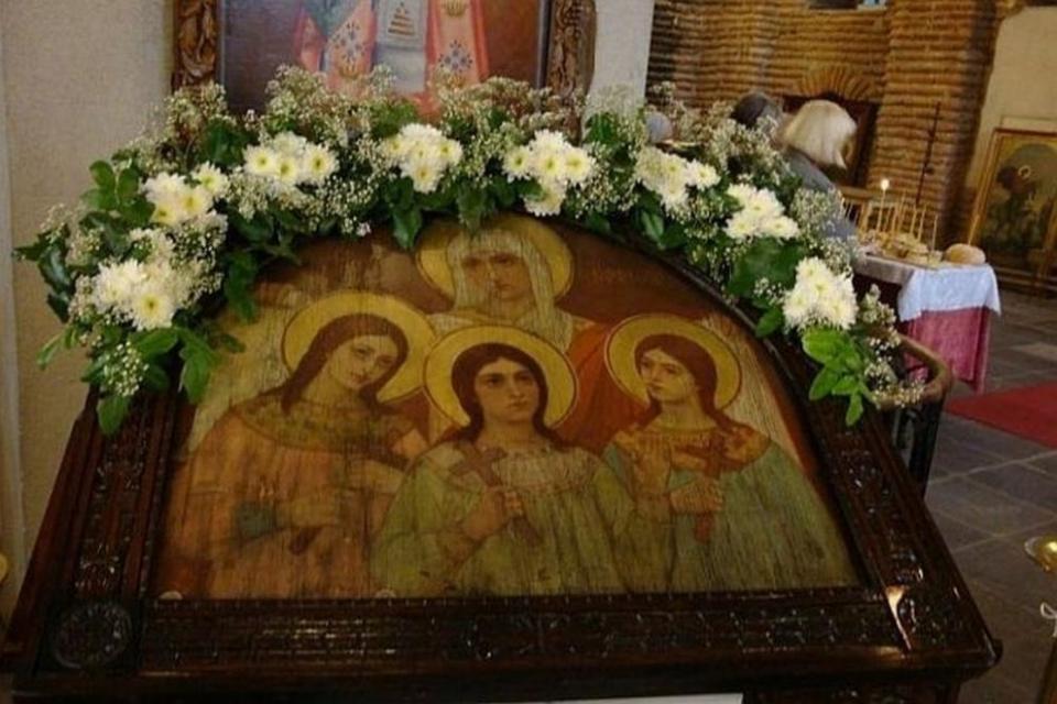 На 17 септември православната църква почита паметта на Светите мъченици София, Вяра, Надежда и Любов - отдава се почит на добродетелите, които ни крепят...
