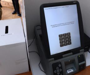Подаването на оферти относно закупуване на машини за гласуване приключва днес