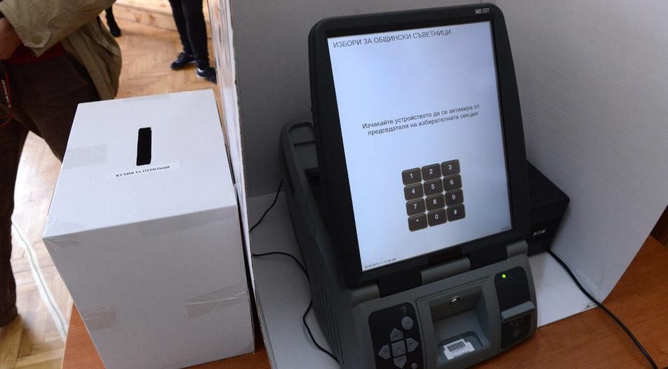 Днес изтича срокът за подаване на оферти за доставка на машините за гласуване. Периодът беше удължен, поради корекция от страна на ЦИК в документацията...