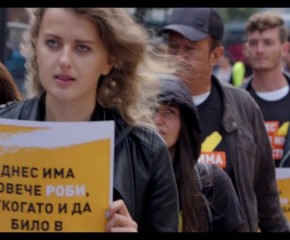 Походи за свобода срещу трафика на хора в Ямбол и Сливен